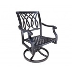 Bloom Cast Aluminum Swivel Rocker